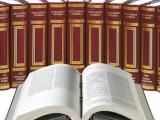 enciclopedia.diritto