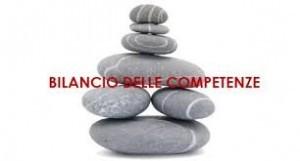 bilancio_competenze